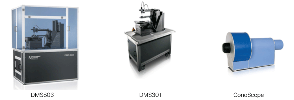 DMSシリーズ